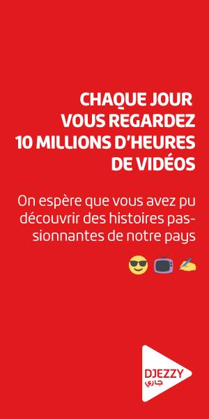 Djezzy-Campagne-Réseau-300x600Hsitoire